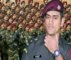 10 Things You Must Know Before You Write Territorial Army Exam