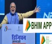 BHARAT INTERFACE FOR MONEY (BHIM)